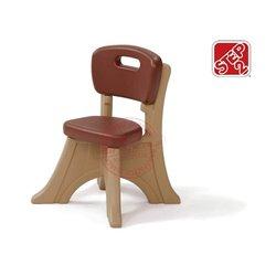 STEP2 Krzesełko z oparciem