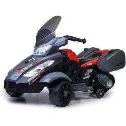 FEBER Motor Pojazd na Akumulator Wózek Motorek Elektryczny Trójkołowy 12V
